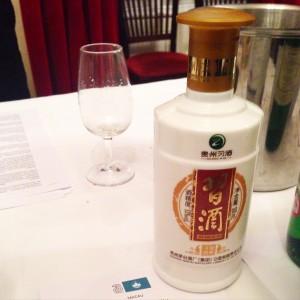 Baijui Guizhou Xijiu -Chinese Sake